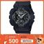 GShock G-Shockของแท้ ประกันศูนย์ รุ่น GMA-S120MF-1A EndYearSale thumbnail 1
