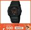 GShock G-Shockของแท้ ประกันศูนย์ DW-5600MS-1 จีช็อค นาฬิกา ราคาถูก ราคาไม่เกิน สามพัน thumbnail 1