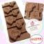 พิมพ์ยางซิลิโคน ทำช็อคโกแลต ลูกอม ใส่ก้าน ลายลิง ม้าโยก thumbnail 1