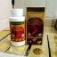 พร้อมส่ง Maxi Organic Red Grape Seed 30000 mgมีOPC สูง ถึง 280 thumbnail 17