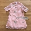 Mia Sweet Floral Embroidered Qipao Dress thumbnail 7