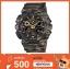 GShock G-Shockของแท้ Camouflage Series GA-100CM-5 จีช็อค นาฬิกา ราคาถูก ราคาไม่เกิน ห้าพัน thumbnail 1