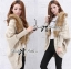 Margaret Fall-Winter Knit Outerwear and Faux Fur thumbnail 7