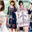 Ariana Bohemian Colorful Embroidered Cotton Dress thumbnail 1