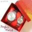 นาฬิกา เมด ทู แมทช์ thumbnail 1