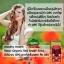พร้อมส่ง Maxi Organic Red Grape Seed 30000 mgมีOPC สูง ถึง 280 thumbnail 3