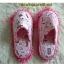 รองเท้าถูพื้น ไมโครไฟเบอร์ ลายอักษร 25 - 27 cm thumbnail 9