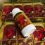 พร้อมส่ง Maxi Organic Red Grape Seed 30000 mgมีOPC สูง ถึง 280 thumbnail 15