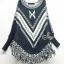 Winter Tassel V Stripes Knit Bat Sleeve Blouse thumbnail 6