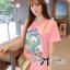 ( พร้อมส่งเสื้อผ้าเกาหลี) เสื้อยืดพิมพ์ลายเป็ด Disney Donald Duck ตัวนี้เหมาะกับสาวขี้เล่น ชอบความสนุก รักกางแต่งตัว เสื้อผ้าเนื้อดีพิมพ์ลายเป็ดโดนัลด์ดั๊ค น่ารักมากๆค่ะ ช่วงลายตรงคำพูดปักเลื่อมแบบประณีตมากๆ ช่วยเพิ่มลูกเล่นให้ดูไม่น่าเบื่อ thumbnail 2