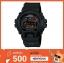 GShock G-Shockของแท้ ประกันศูนย์ DW-6900MS-1DR (Red EYE) จีช็อค นาฬิกา ราคาถูก thumbnail 1