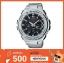 GShock G-Shockของแท้ ประกันศูนย์ G-STEEL TOUGHSOLAR GST-S110D-1A thumbnail 1