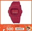 G-SHOCK 35TH LIMITED DW-5735C-4 thumbnail 1