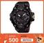 MTG-S1030BD-1A Limited 30th G-SHOCK thumbnail 1