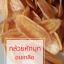 กล้วยหักมุก อบเกลือ (เค็มน้อย) 1/2 kg. thumbnail 2