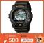 GShock G-Shockของแท้ ประกันศูนย์ G-7900-3 จีช็อค นาฬิกา ราคาถูก ราคาไม่เกิน สี่พัน thumbnail 1