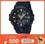GShock G-Shockของแท้ ประกันศูนย์ GA-700-1B จีช็อค นาฬิกา ราคาถูก ราคาไม่เกิน สี่พัน thumbnail 1