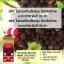 พร้อมส่ง Maxi Organic Red Grape Seed 30000 mgมีOPC สูง ถึง 280 thumbnail 11