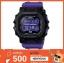 GShock G-Shockของแท้ GX-56DGK-1JR Limited Edition thumbnail 1