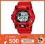 GShock G-Shockของแท้ ประกันศูนย์ G-7900A-4 จีช็อค นาฬิกา ราคาถูก ราคาไม่เกิน สี่พัน thumbnail 1