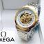 นาฬิกาแฟชั่นแบรนด์ omega *รายละเอียดสินค้า* -นาฬิกาสายเลส สี 2 เค สีเงิน -ระบบเรือน ออโต้ โชว์เฟือง -เพศที่สวมใส่ ชาย -ขนาดหน้าปัด 40 mm. ราคา 1090฿ thumbnail 2