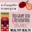 พร้อมส่ง Maxi Organic Red Grape Seed 30000 mgมีOPC สูง ถึง 280 thumbnail 19