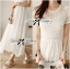 Grace Elegant Cotton Embroidered and Lace Chiffon Maxi Dress thumbnail 6