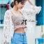 Eve Classy Elegant Fringed Lace Outerwear thumbnail 5