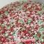น้ำตาลแต่งหน้าเค้ก Sprinkles ลายดาว โทนคริสมาร์ต 3.5 มิลลิเมตร thumbnail 1