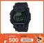 GShock G-Shockของแท้ ประกันศูนย์ GD-400MB-1DR จีช็อค นาฬิกา ราคาถูก ราคาไม่เกินสี่พัน thumbnail 1