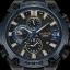 G-Shock MRG-G2000HT-1A thumbnail 3