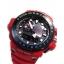 GShock G-Shockของแท้ ประกันศูนย์ GWN-1000RD-4A thumbnail 4
