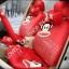 ชุดหุ้มเบาะลาย Paul Frank สุดน่ารัก (สีแดง) thumbnail 2