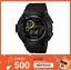 GShock G-Shockของแท้ ประกันศูนย์ G-9300GB-1 จีช็อค นาฬิกา ราคาถูก ราคาไม่เกิน เจ็ดพัน thumbnail 1