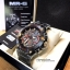 G-Shock MRG-G1000B-1A4 Limited thumbnail 6