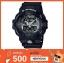 GShock G-Shockของแท้ ประกันศูนย์ GA-710-1A thumbnail 1