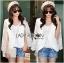 Maria Elegant Double-Breast White Lace Jacket thumbnail 1