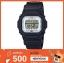 GShock G-Shockของแท้ ประกันศูนย์ GLS-5600CL-1 จีช็อค นาฬิกา ราคาถูก ราคาไม่เกิน สี่พัน thumbnail 1