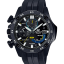 Casio Edifice EFR-558BP-1AV thumbnail 1