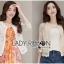 Nara Basic Sweet Lace Cardigan thumbnail 1