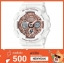 GShock G-Shockของแท้ ประกันศูนย์ รุ่น GMA-S120MF-7A2 thumbnail 1