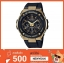 GShock G-Shockของแท้ ประกันศูนย์ G-STEEL TOUGHSOLAR GST-S100G-1A thumbnail 1