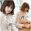 Lady Rose Elegant Delicacy Lace Outerwear thumbnail 1