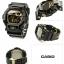 GShock G-Shockของแท้ ประกันศูนย์ GD-350BR-1DR thumbnail 3