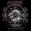 GShock G-Shockของแท้ ประกันศูนย์ GA-110-1A thumbnail 1