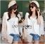 Maria Elegant Double-Breast White Lace Jacket thumbnail 5