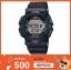 GShock G-Shockของแท้ ประกันศูนย์ G-9100-1 จีช็อค นาฬิกา ราคาถูก ราคาไม่เกิน สี่พัน thumbnail 1