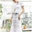 Meryl Basic Laser-Cut White Cotton Dress thumbnail 3