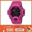 GShock G-Shock RANGMAN GW-9400SRJ-4 EndYearSale thumbnail 1