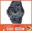 GShock G-Shockของแท้ ประกันศูนย์ GA-700CM-8A จีช็อค นาฬิกา ราคาถูก ราคาไม่เกิน สี่พัน thumbnail 1